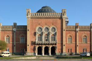 Museum Historii Wojskowości